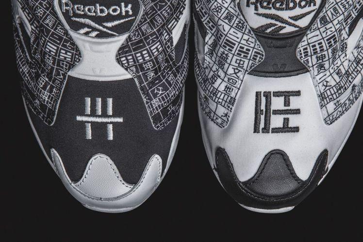 鞋頭分別置入兩個吉祥字「興」、「旺」。圖/Reebok提供