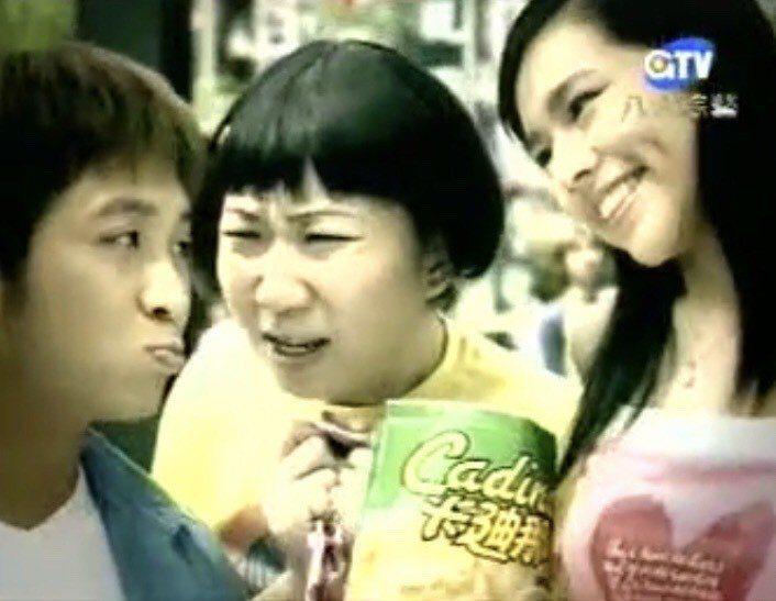 納豆(左)大學時很瘦,第一支廣告跟夏于喬(右)合作,賺了不少外快。圖/摘自YOU...