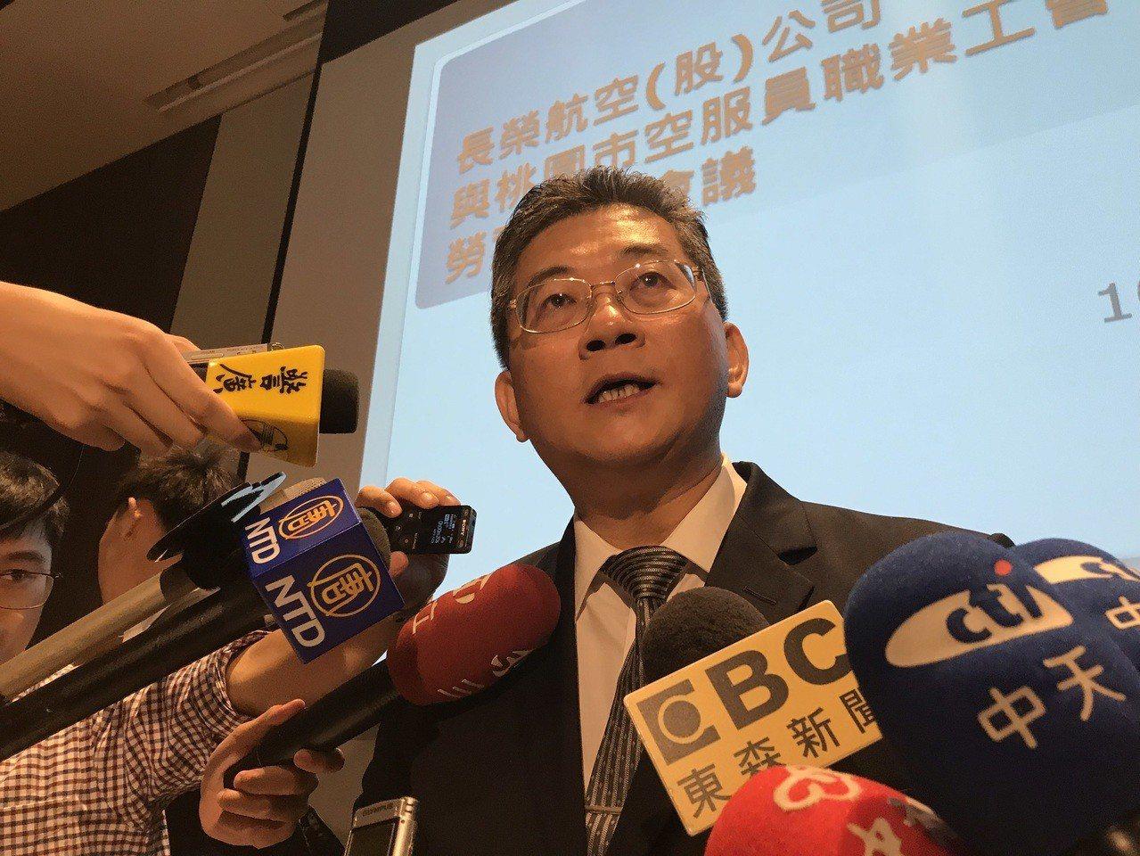 勞動部長次長劉士豪今天表示,長榮勞資雙方22日曾相約在勞動部會面協商。本報資料照...