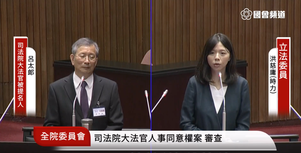 準大法官呂太郎就言論自由表達看法。圖/取自國頻道