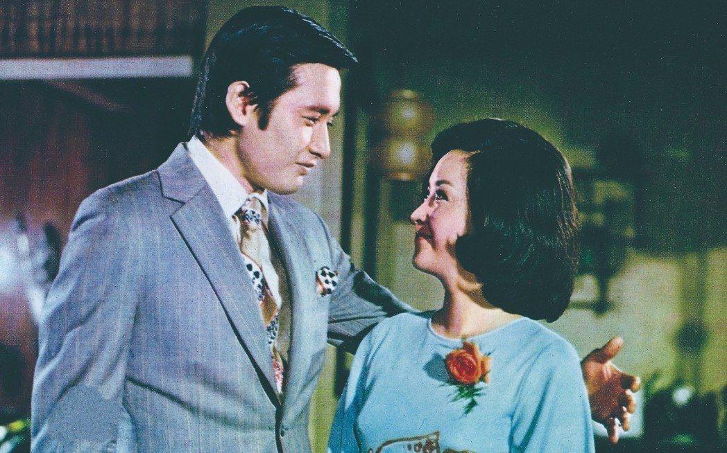 甄珍與秦祥林主演的「心有千千結」。圖/高雄市新聞局提供