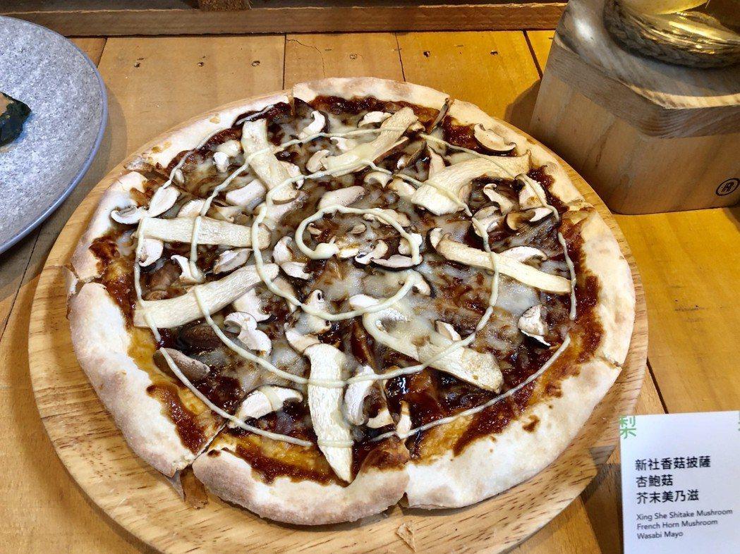 新社香菇披薩。記者宋健生/攝影