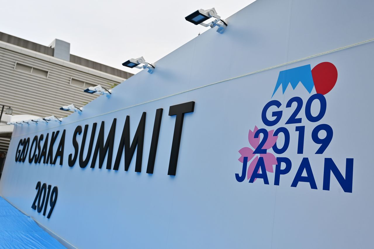 大阪G20峰會一切準備就緒,迎接各國領袖蒞臨。 (法新社)