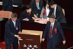 立院投票通過 蔡系大法官超過三分之二將影響藍釋憲案結果