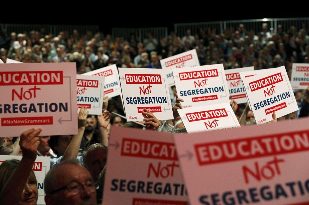 英國教育資源分配不均造成社會流動性漸趨僵化。圖為英國在野黨工黨舉行黨代表大會,參...
