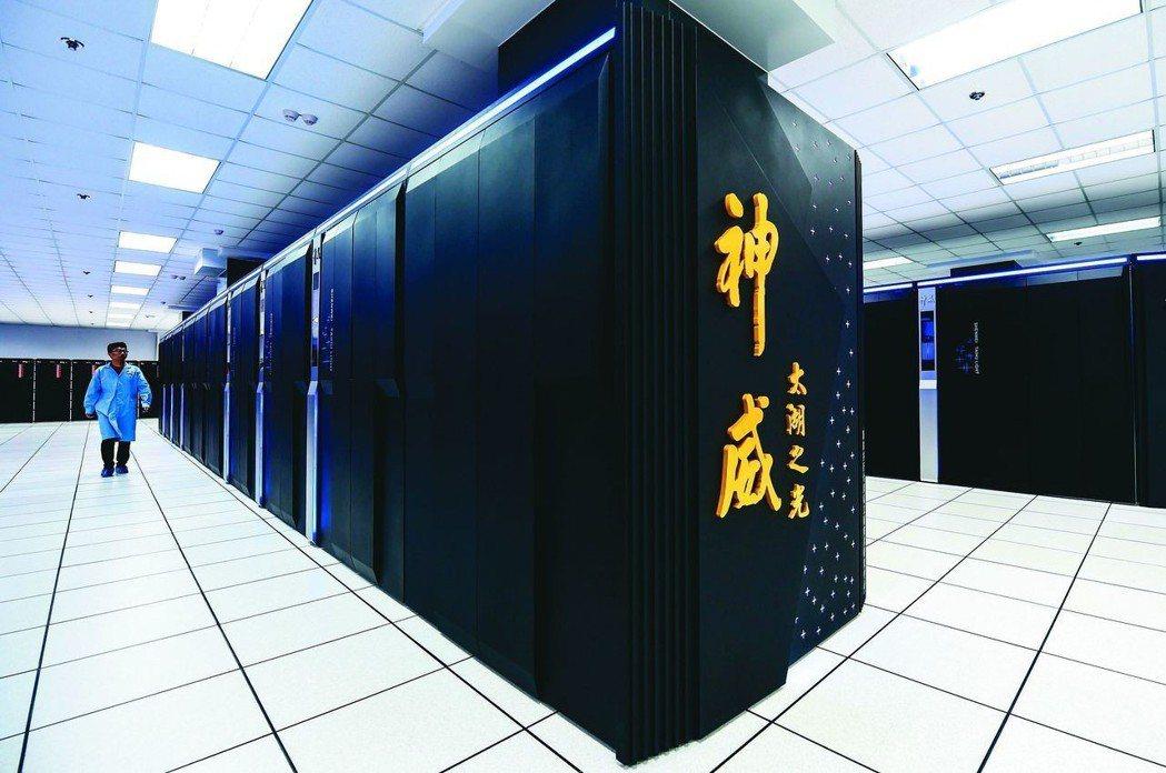大陸的「神威.太湖之光」,曾是全球運算最快的超級電腦。 (新華社)