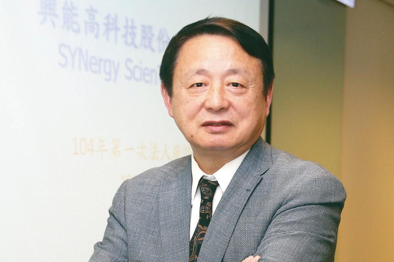 興能高董事長邢雪坤 (本報系資料庫)