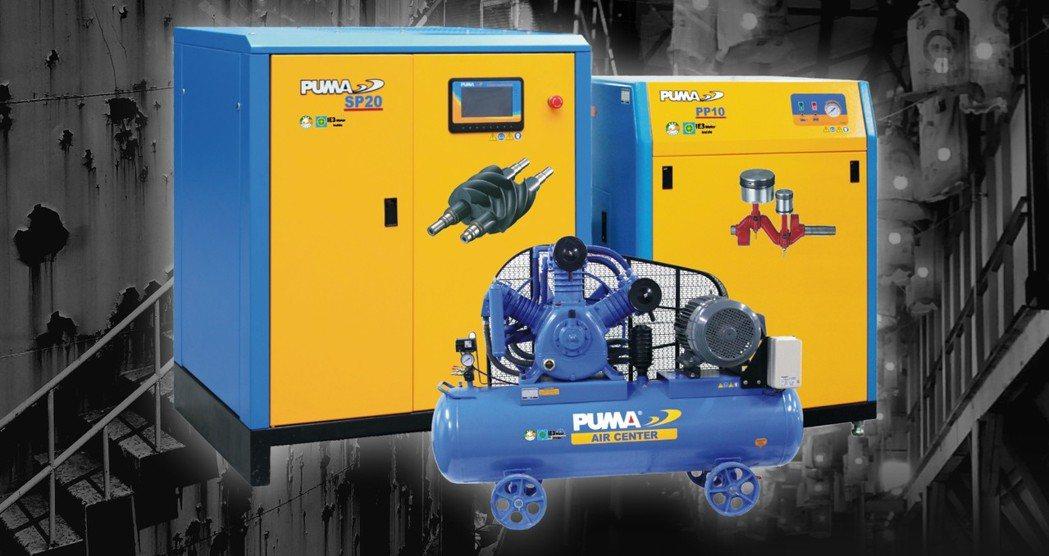 合正PUMA工業級空壓機皆已通過政府最高節能檢測標準,專業工廠第一選擇。 合正機...