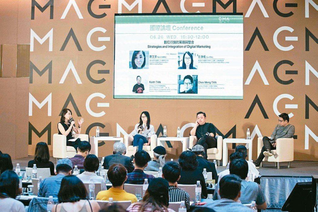 2019金曲國際音樂節昨天開幕,並舉辦為期三天的國際論壇,首場主題為「數位行銷的...