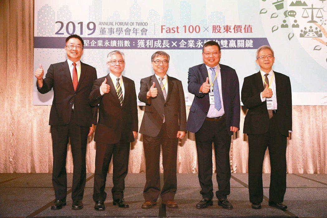 2019年董事學會年會,中歐國際工商學院經濟學教授巫和懋(左起)、普華國際財務顧...