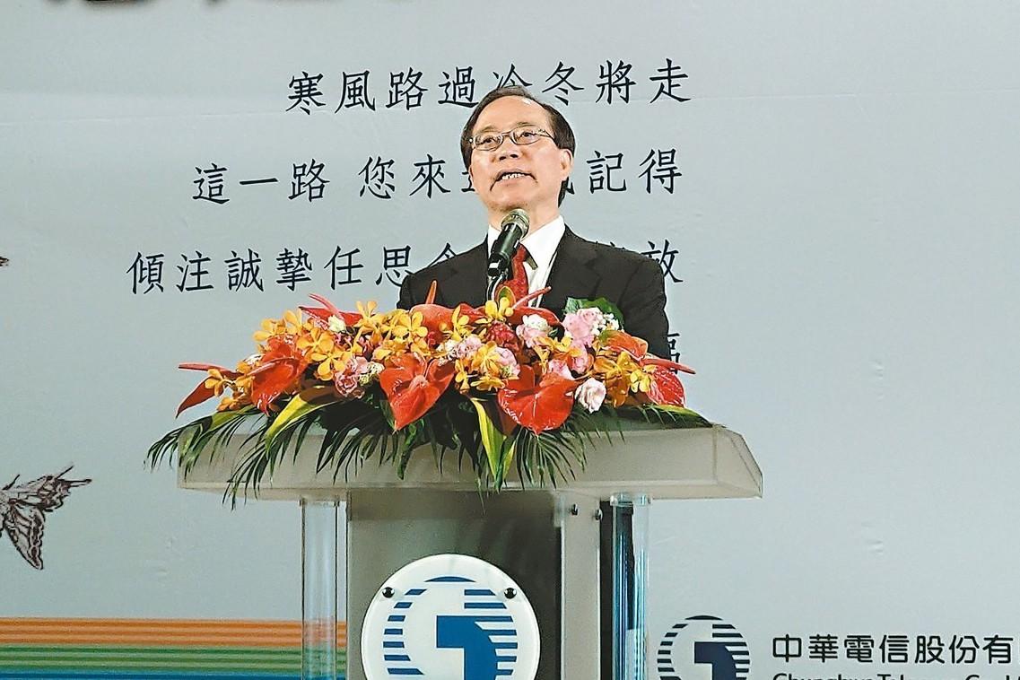 中華電信董事長謝繼茂 記者黃晶琳/攝影