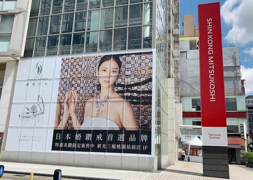 日本首席婚鑽品牌GINZA DIAMOND SHIRAISHI(銀座白石)進駐桃...