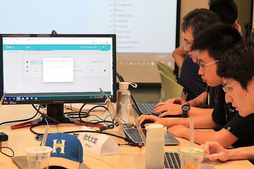 NVIDIA首次聯手台灣計算雲TWCC平台進行教學。 國研院/提供