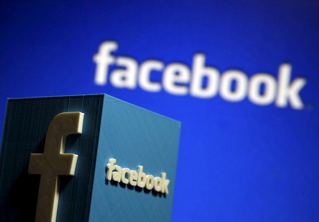 聯邦調查局(FBI)探員miguel Luna表示,民眾不要隨意在社交媒體上「打...