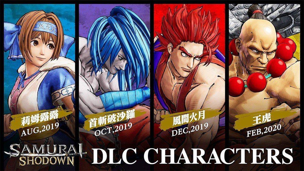 SNK 官方也已經公佈之後的 DLC 角色,有莉姆露露、首斬破沙羅、風間火月,以...