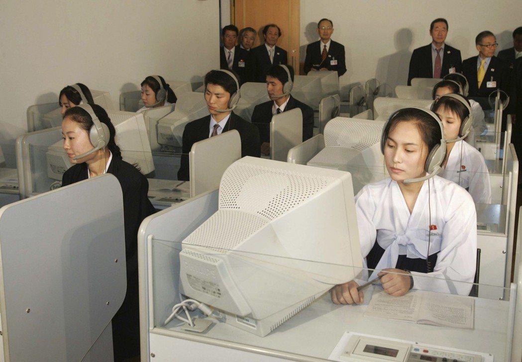 目前,北韓的手機和電腦都無法連結到外部世界使用的互聯網,只有在主要都市與部分地區...