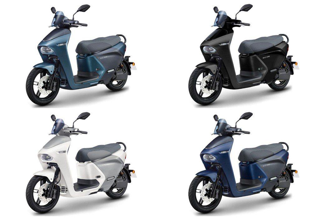 Yamaha EC-05有四種車色可挑選。 圖/Yamaha提供