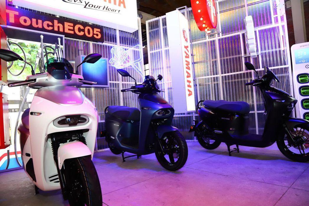 Yamaha EC-05。 記者張振群/攝影