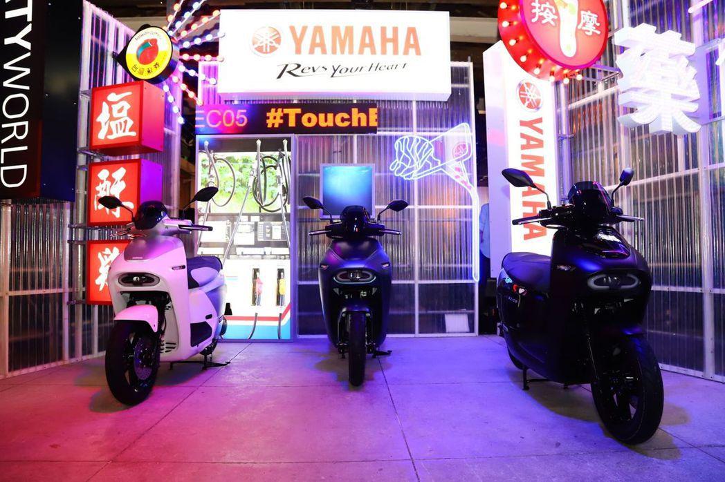 Yamaha全新電動機車「EC-05」售價99,800元起 (未扣除補助)。 記...