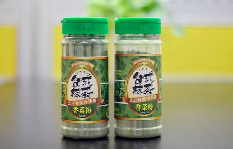 香菜控可能還不知道的超級神器「香菜粉」撒在小吃上美味升級。圖/北斗香菜生產合作社...