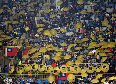 台港聯隊——從國族到市民社會的足球情