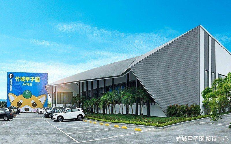 竹城建設打造的「A7地王─竹城甲子園」,擁有4352坪壯闊基地。 圖/A7地王竹...