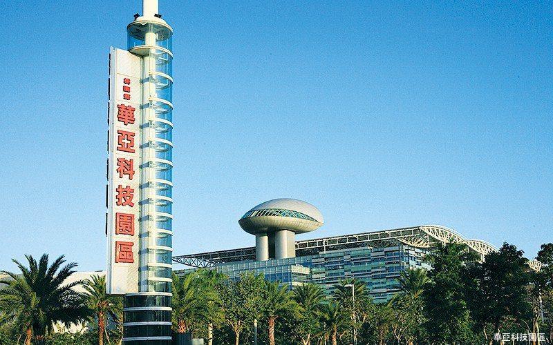 「華亞科技園區」,今已引入2萬3千名就業人口。 圖/A7地王竹城甲子園 提供