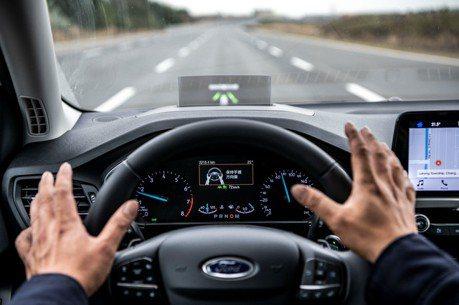 Ford安全節能駕駛體驗營 傳授信賴駕馭心訣