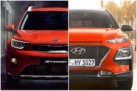 Kia Stonic總算敲定下月發表 與Hyundai Kona有何不同?