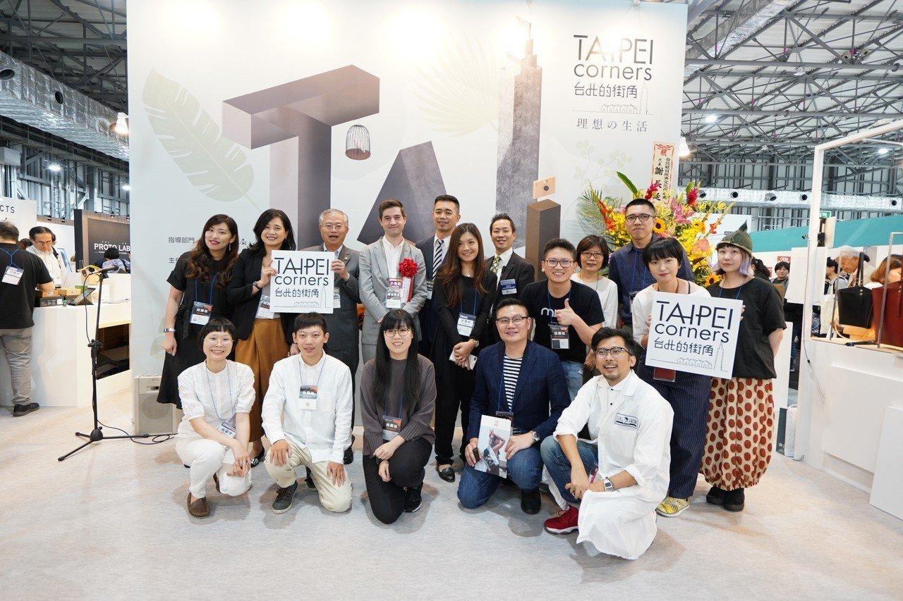 2019東京設計商品展,「TAIPEI corners」齊聚15家臺灣優質品牌。...