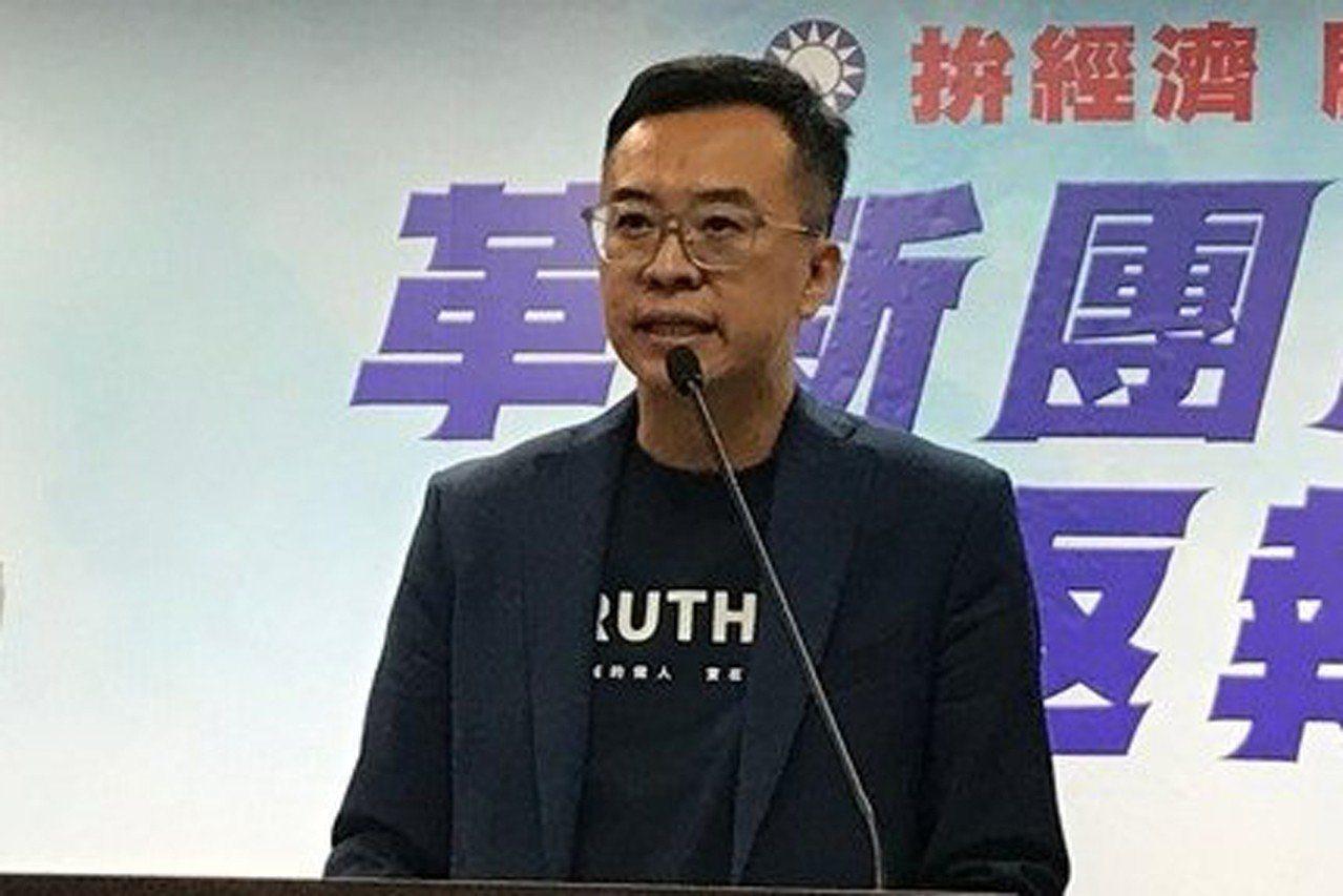 國民黨文傳會副主委黃子哲。圖/聯合報系資料照片