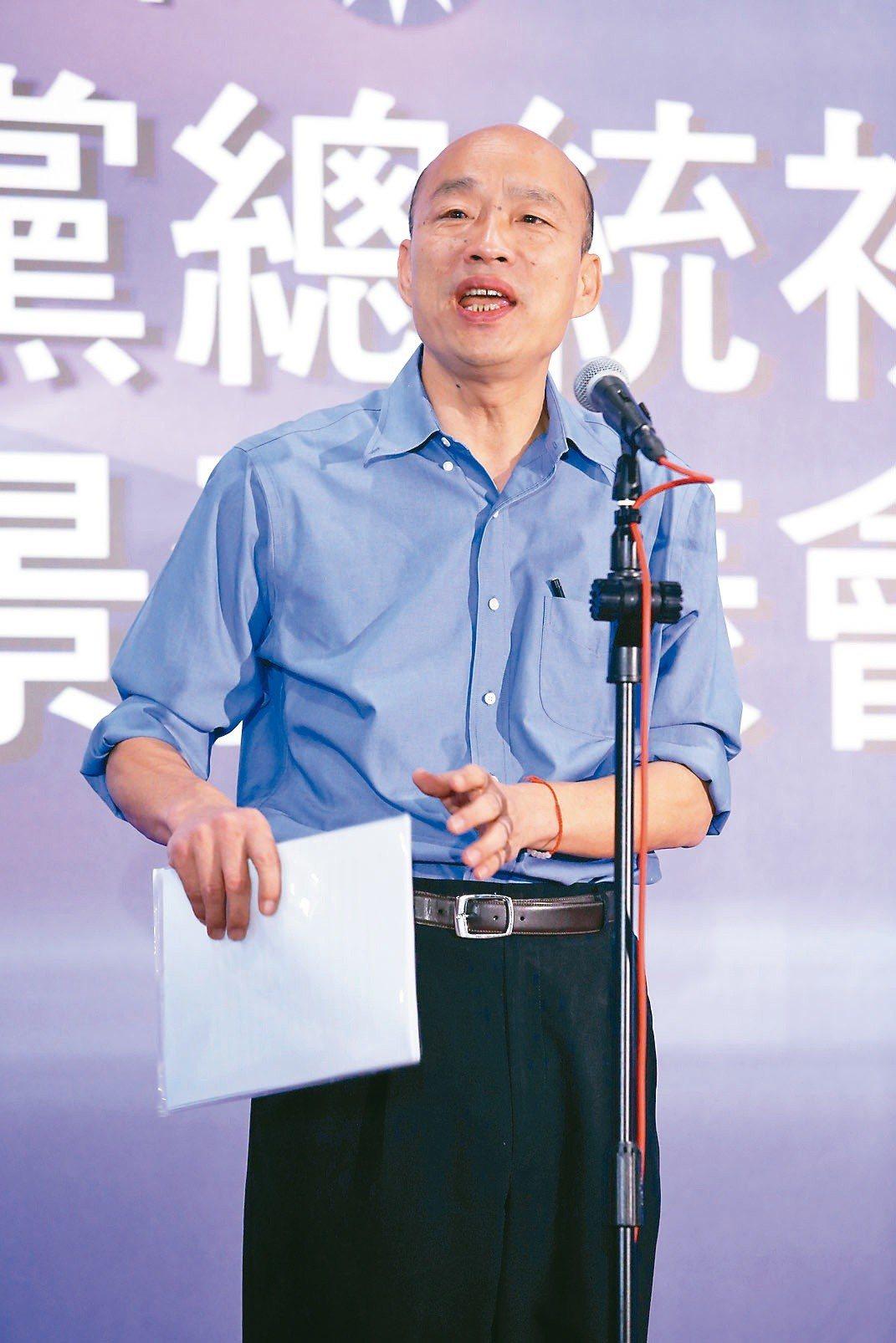 媒體人黃暐瀚指出,高雄市長韓國瑜日前在國民黨總統初選政見會拋出「棋子跟塞子」比喻...