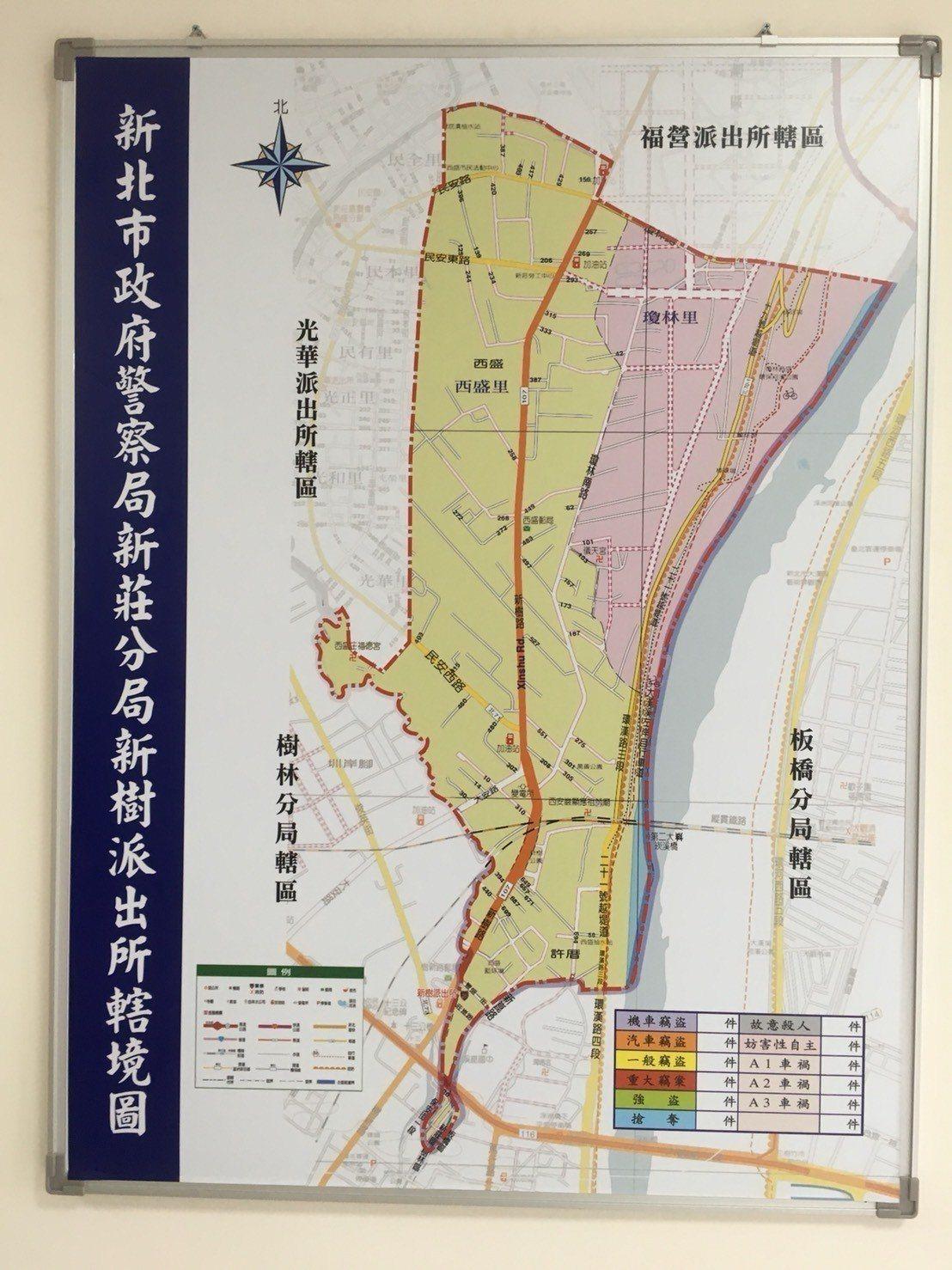 新樹派出所轄區範圍,主管新莊區西盛里及瓊林里。記者巫鴻瑋/攝影