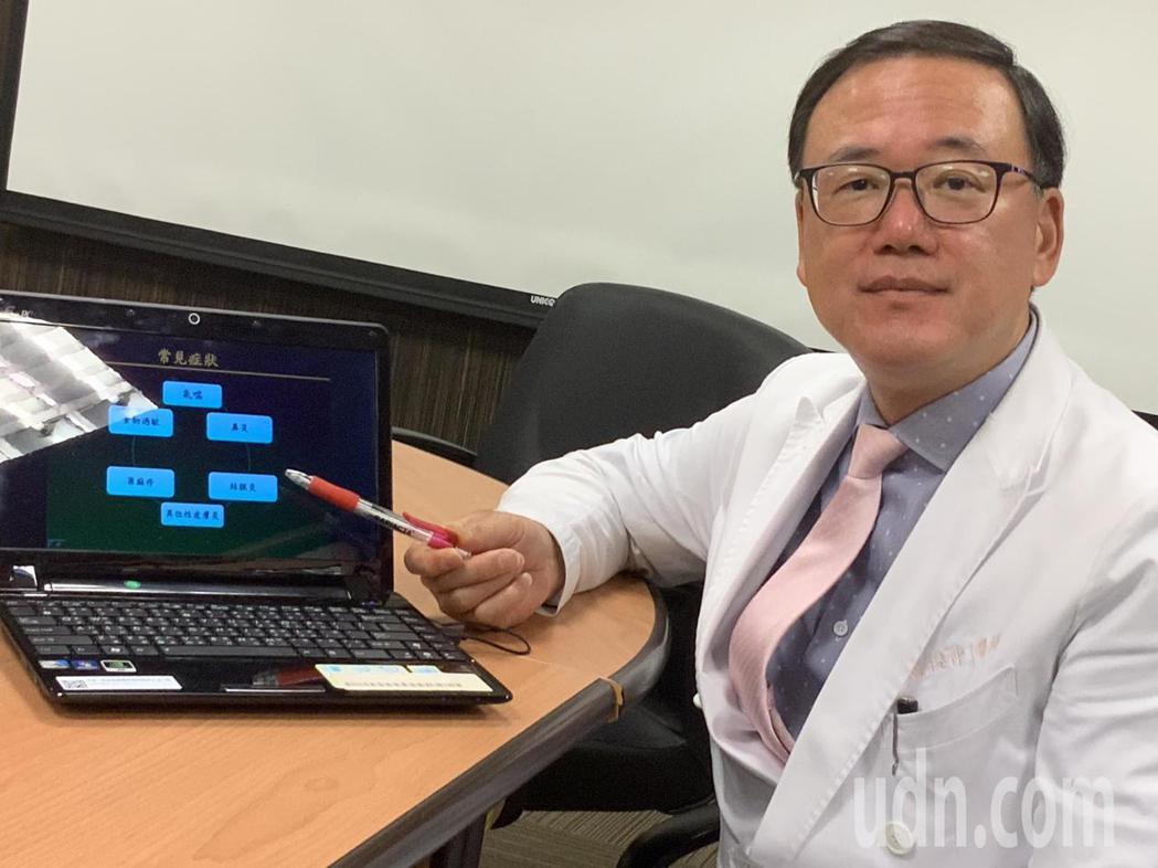潘俊伸醫師表示,透過抽血檢測過敏原,能用科學方式配對找出適合個人的益生菌種。記者...