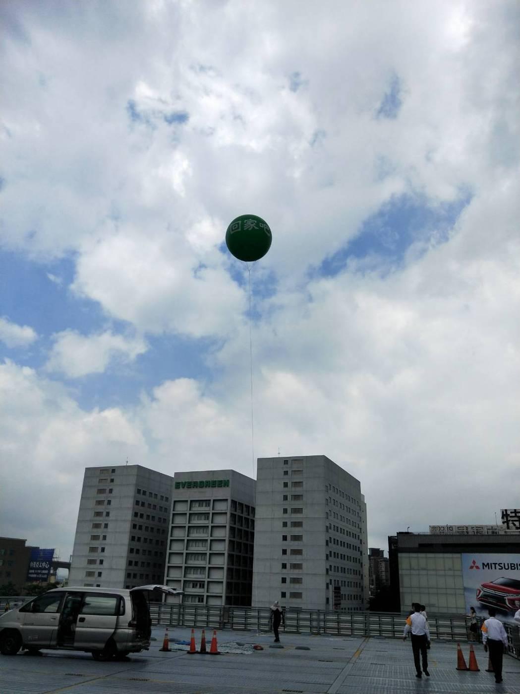 長榮航空南崁大樓升上一個熱氣球,寫著「回家吧!」。 記者黃淑惠/攝影