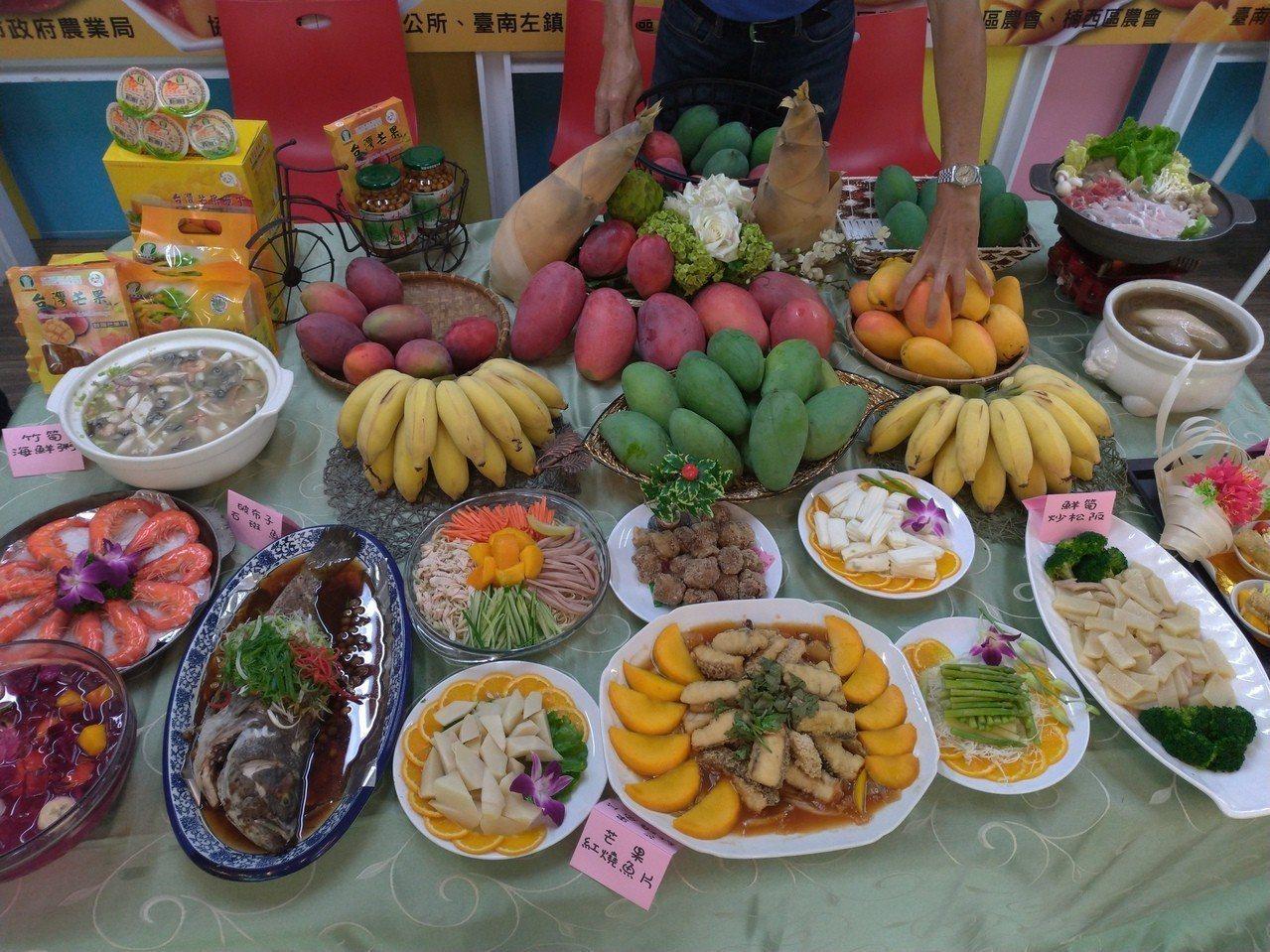 風味餐結合了破布子ˋ芒果等在地農特產。記者陳俞安/攝影