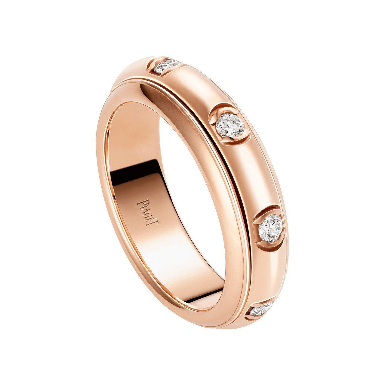 PIAGET Possession系列18K玫瑰金鋪鑽石指環,10萬5,000元...