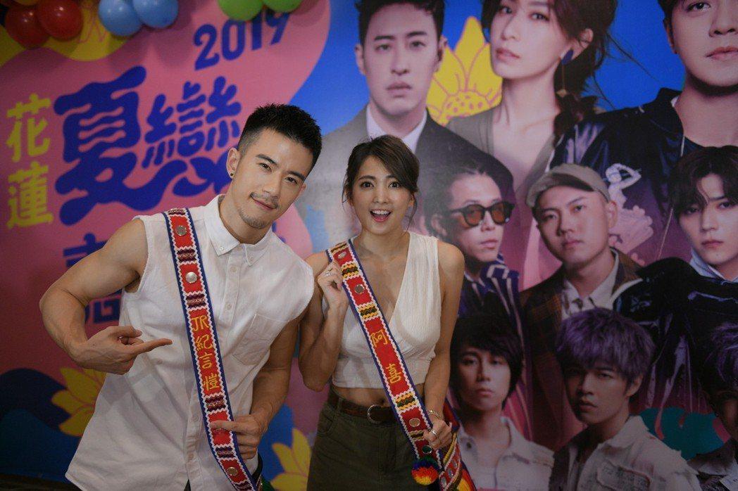 JR(左)和阿喜出席「夏戀嘉年華」記者會。圖/三立提供