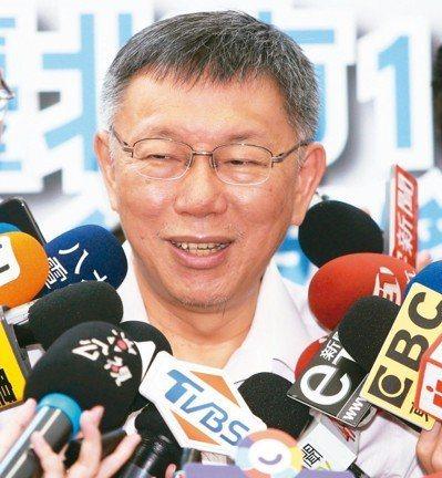 台北市長柯文哲批投審會以沒有客觀標準的國家安全當理由駁回申請,恐造成外國公司投資...