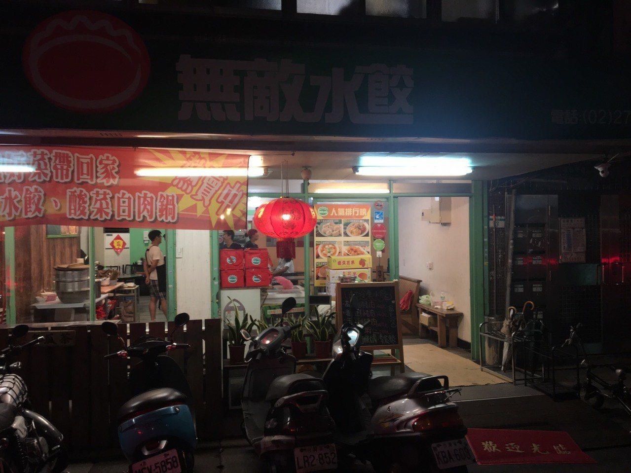 台北市信義區虎林街某水餃餐廳,傳出客人一氧化碳中毒,4名女子在地下室以木炭煮火鍋...
