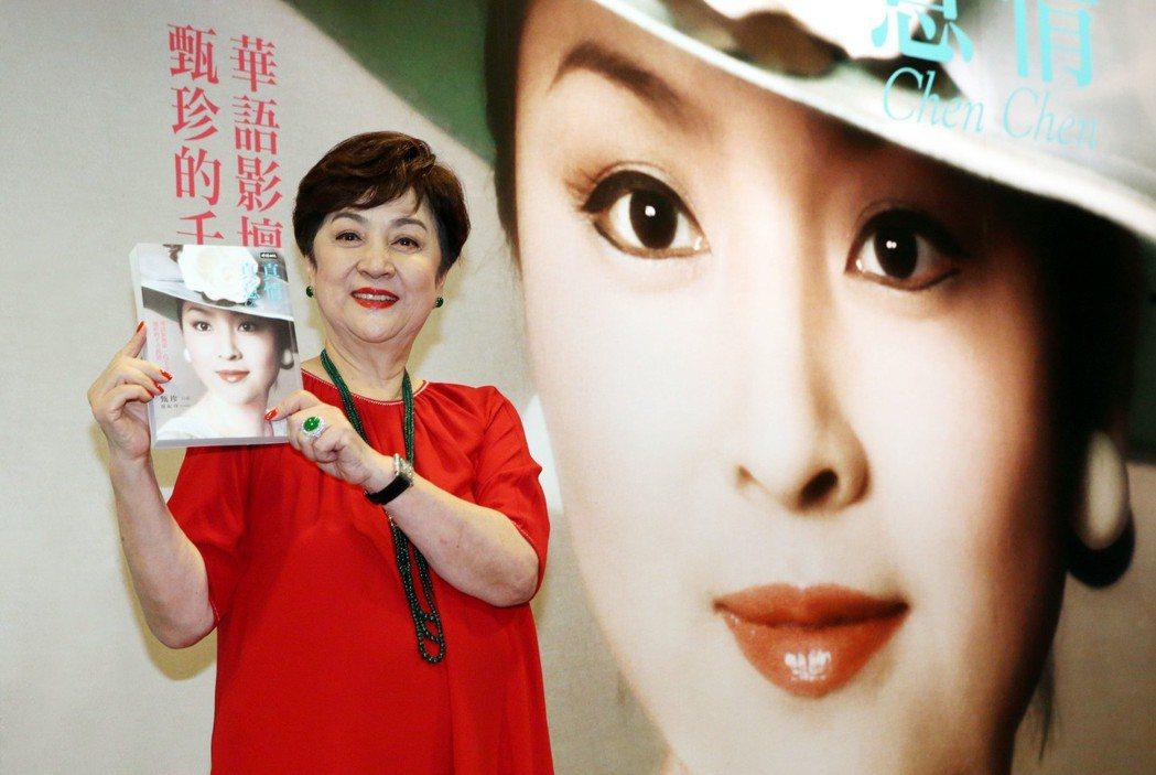 一代玉女巨星甄珍《真情真意》新書發表。記者林俊良/攝影