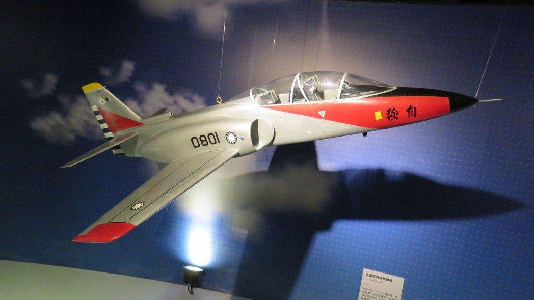 空軍新式高教機由中科院與漢翔公司研發製造,圖為國製國造、現服役中的AT-3自強號...