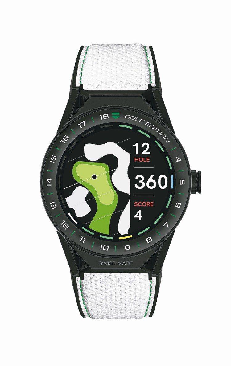 泰格豪雅Connected Modular45高爾夫特別版智能腕表,約61,90...