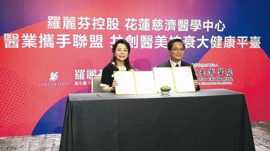 羅麗芬-KY與花蓮慈濟醫院攜手打造再生醫療服務平台,由董事長羅麗芬(左)與花蓮慈...
