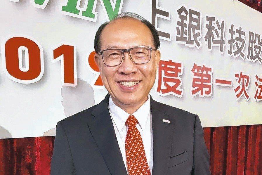 大銀微系統董事長卓永財 記者宋健生/攝影