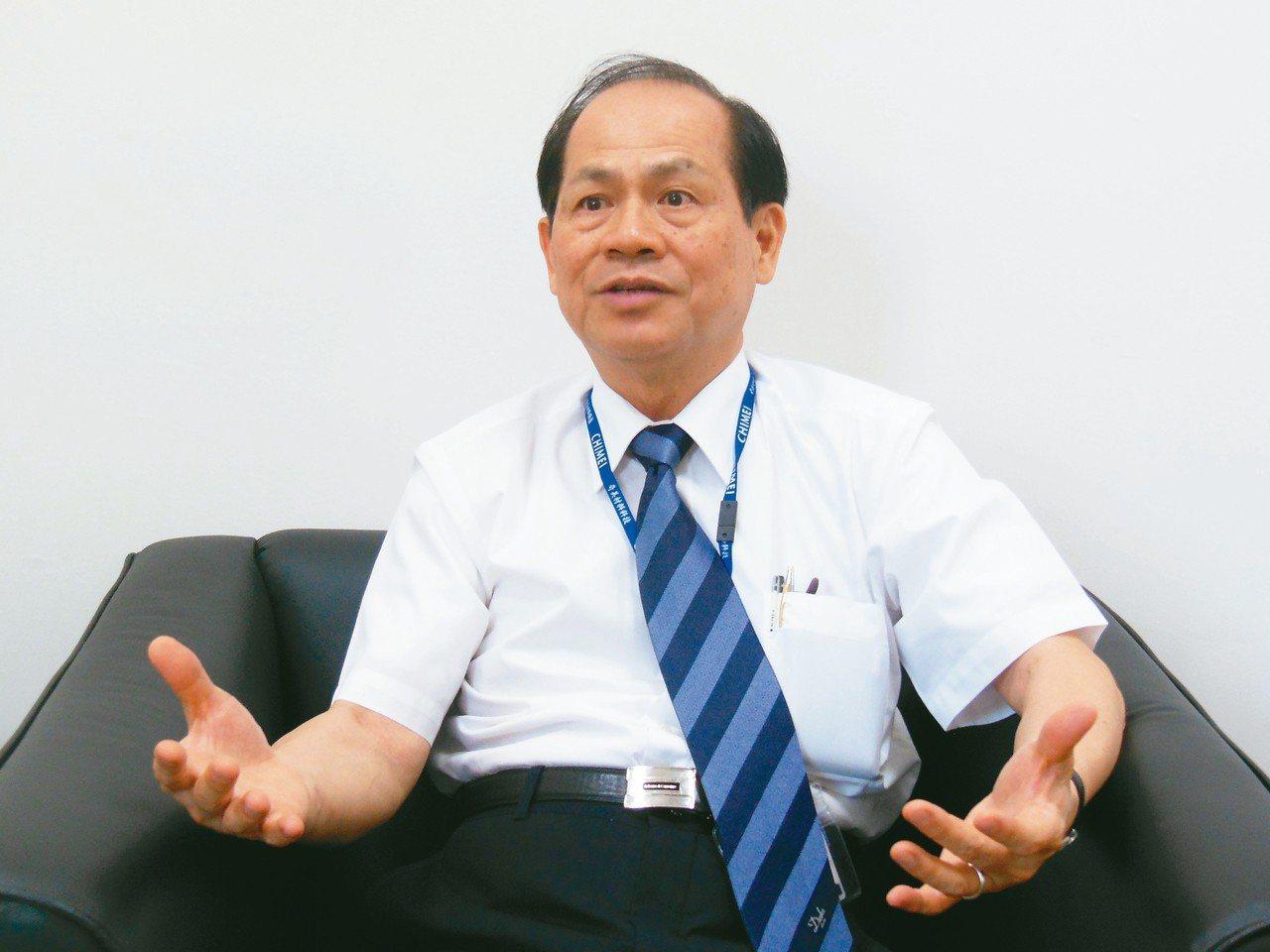 誠美材董事長何昭陽。 圖/聯合報系資料照片
