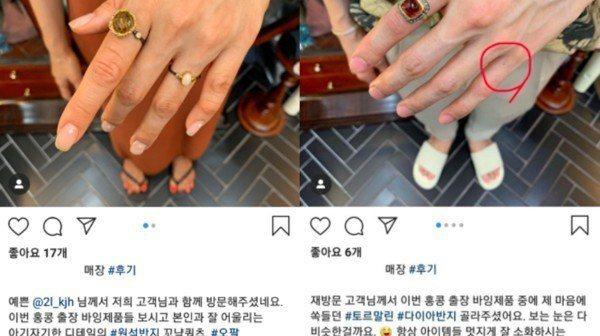訂製戒指的店家在IG上曝光照片,被認出是金材昱與李伊。圖/擷自韓媒