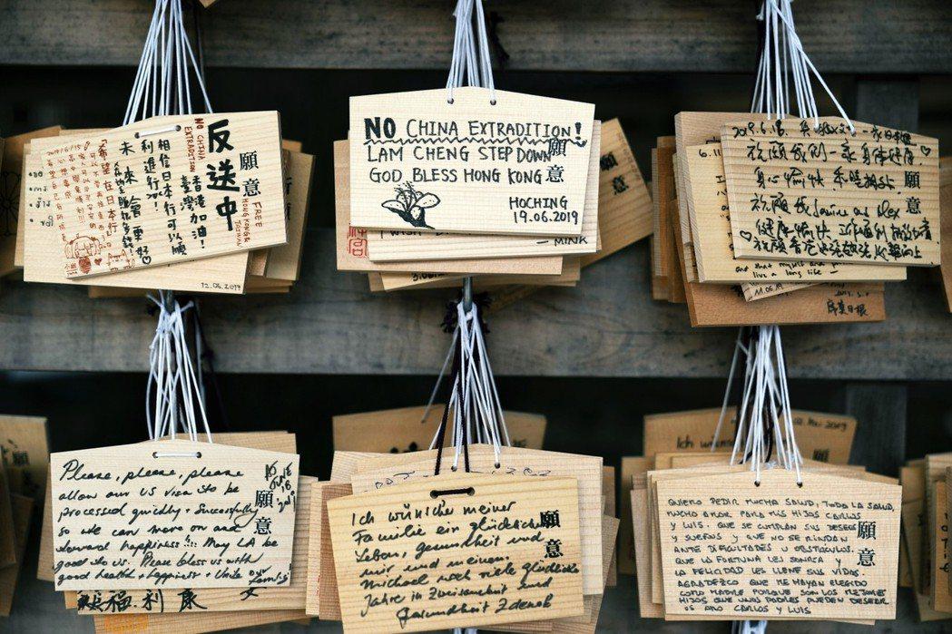 圖為日本明治神宮中,民眾聲援香港反送中的祈願繪馬。在反送中後,緊接著就是在大阪招...