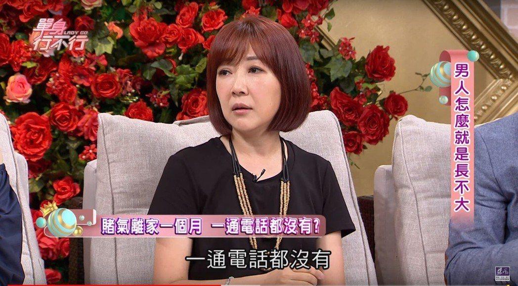 余皓然曝老公曾離家一個月音訊全無。圖/擷自YouTube