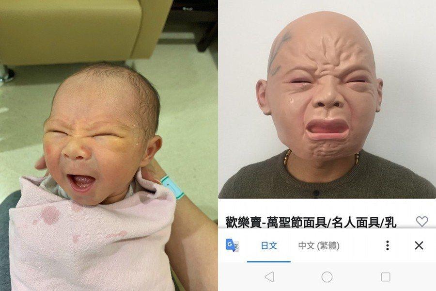 圖片來源/爆怨公社
